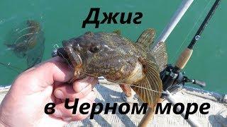 Отчет о рыбалки с московского моря