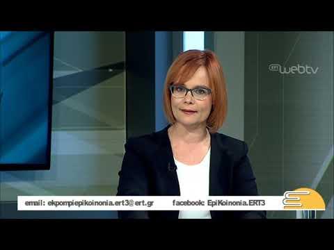Μ.Σκούφα: Απειλές για την εμφάνισή μου στην ΕΡΤ και την ψήφο μου | 22/01/2018 | ΕΡΤ