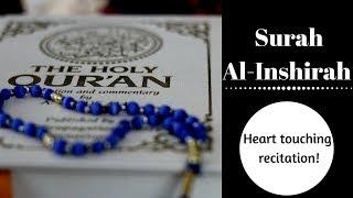 Emotionele Koran Recitatie - Al-Inshirah - Mevlan Kurtishi (ondertiteld)
