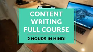SEO Based Content Writing - Full Course In Hindi (For New Bloggers)