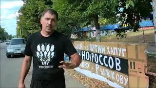 С такими «профессионалами» как Щербакова и Радаев Россию ждёт только гибель