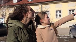 «История моего города». Волгоград: экскурсия по Красноармейскому району