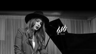 تحميل اغاني Talia - Al Gani (Samira Said cover) - تاليا - قال جاني بعد يومين MP3