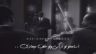 تحميل و مشاهدة عبدالعزيز محمد داوود / لي زمن بنادي ✋???? MP3
