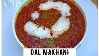 दाल मखनी | Dal Makhani |  Restuarant Style | Recipe By Anita Kedar