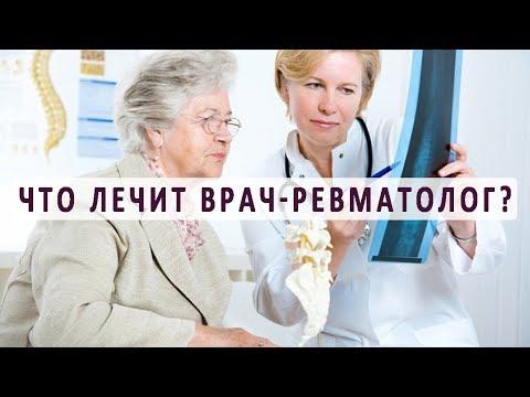 Лазерное лечение межпозвонковых грыж