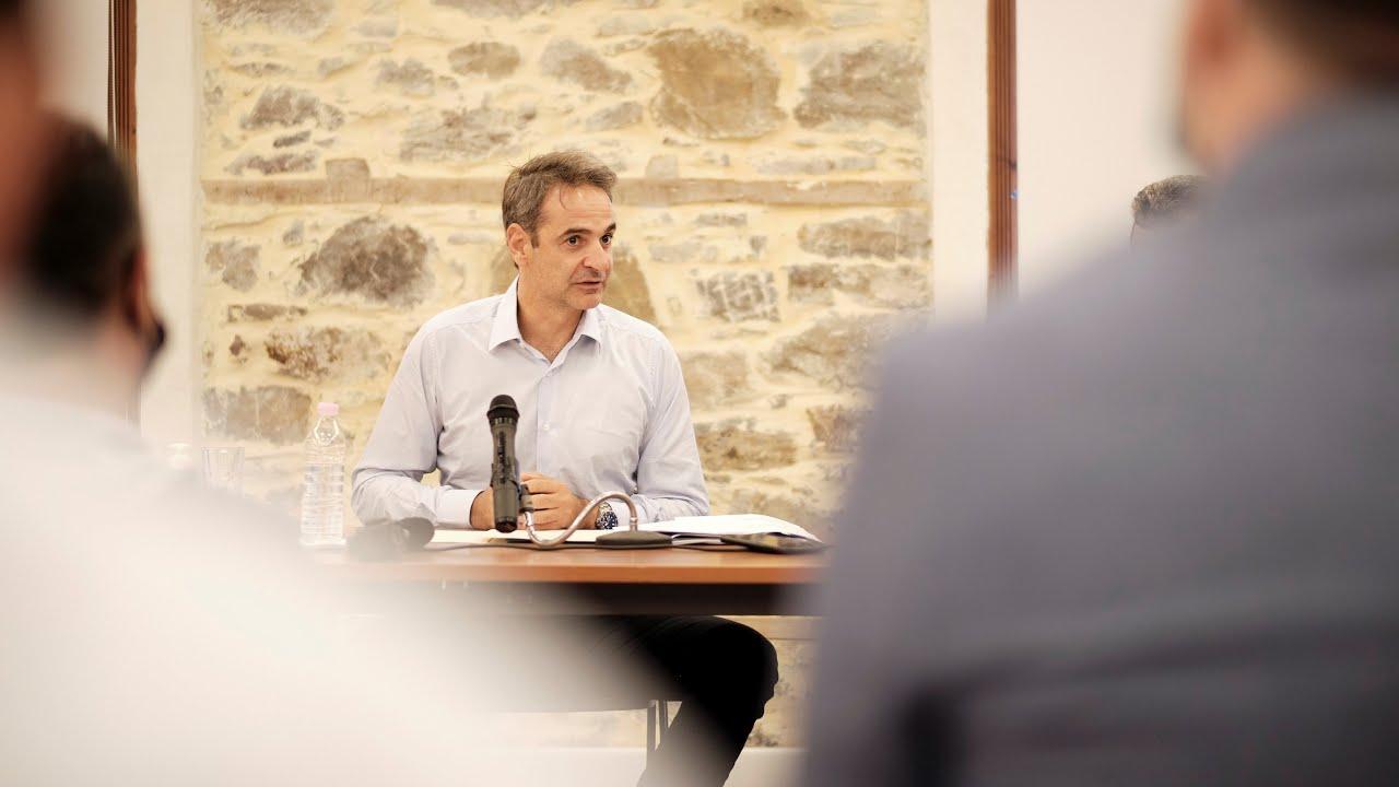 Τοποθέτηση του Πρωθυπουργού Κυριάκου Μητσοτάκη σε σύσκεψη με φορείς της Σαμοθράκης