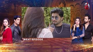 Dil Dharkan Aur Tum | Episode 05 Promo | Aaj Entertainment