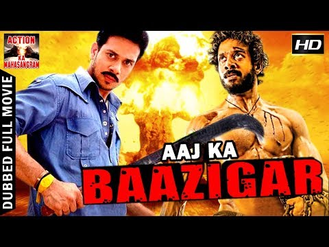 Aaj ka Baazigar l 2017 l South Indian Movie Dubbed Hindi HD Full Movie