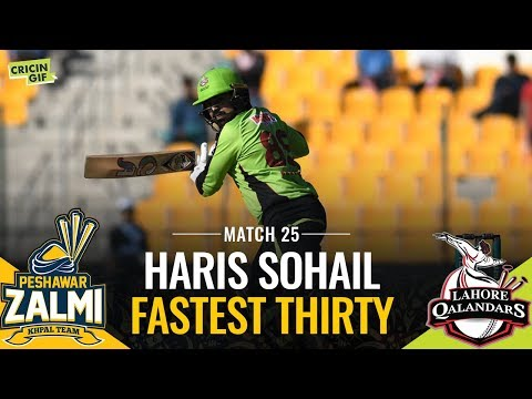 Match 25: Peshawar Zalmi vs Lahore Qalandars | Hemani Fastest Thirty