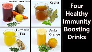 Immunity Booster Drinks Recipe | इम्युनिटी को बढ़ाने के लिए ये पिए | Kadha Recipe for Immunity