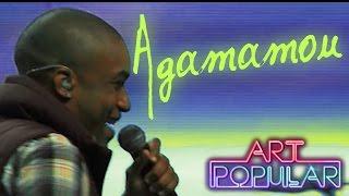 Art Popular - Agamamou (Revolution)
