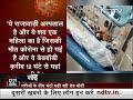 Mumbai के राजावाड़ी अस्पताल में मरीजों के साथ रखा गया शव, वीडियो हुआ वायरल - Video