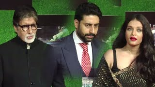 Amitabh Bachchan Family At Sachin A Billion Dreams Review || Amitabh,,Abhishek,Aishwarya rai
