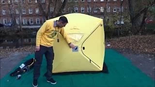 Зимние палатки трамп для рыбалки