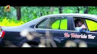 Naa Rakumarudu Theatrical Trailer - Naveen Chandra, Ritu Varma, Achu