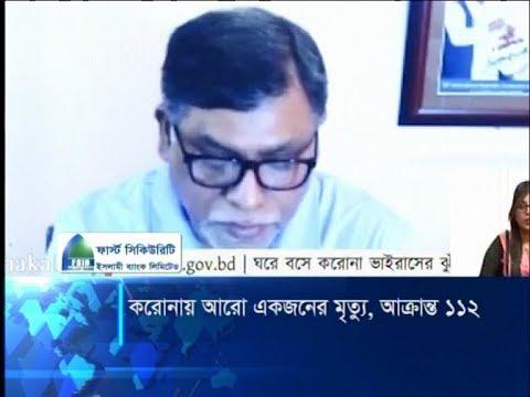 করোনায় মৃতের সংখ্যা কমলেও একদিনেই আক্রান্তের সংখ্যা হয়েছে দ্বিগুণ | ETV News