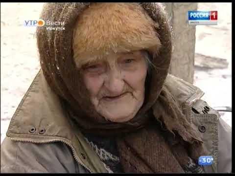 Выпуск «Вести-Иркутск» 11.02.2019 (05:35)