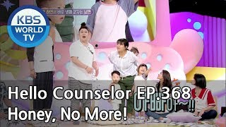 During my 4year marriage lived like a baby-producing machine[Hello Counselor Sub:ENG,THA/2018.06.11]