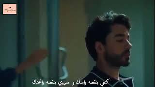 اغاني حصرية اجمل اغنية تركية مترجمة ????eksikمن مسلسل نبضات القلب علي وايلول تحميل MP3