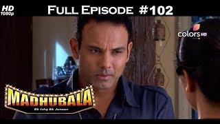 Madhubala - Full Episode 92 - With English Subtitles - Самые