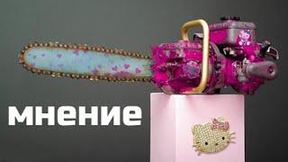 Шейх Имран доходчиво объясняет ситуацию на Украине