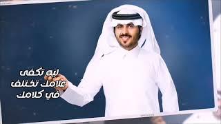صفقو ياجماعه - حسن اليامي | ( حصرياً ) 2021 تحميل MP3