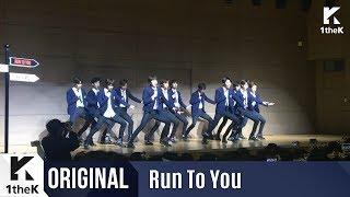 [preview] RUN TO YOU(런투유): THE BOYZ(더보이즈) _ Boy(소년)(@전북여고_직캠Ver.)