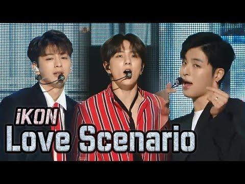 [HOT] IKON - Love Scenario, 아이콘 - 사랑을 했다 Show Music core 20180203