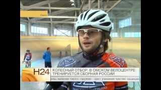 УТС сборной команды России по велоспорту-BMX на Омском треке