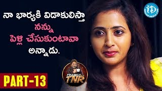 Anchor Lasya & Manjunath Exclusive Interview Part #13 |  Frankly With TNR | Talking Movies