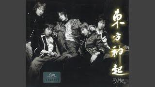 TVXQ - Oh Holy Night (feat. BoA)
