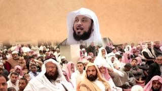 موقف للنبي ﷺ مع عائشة، فكيف تصرف أبو بكر ؟   د. محمد العريفي