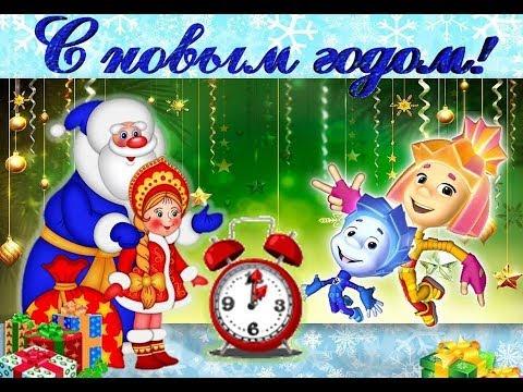 Презентация фото С Новым годом  Детский сад №3 г.Славгород 2015г.Павел.