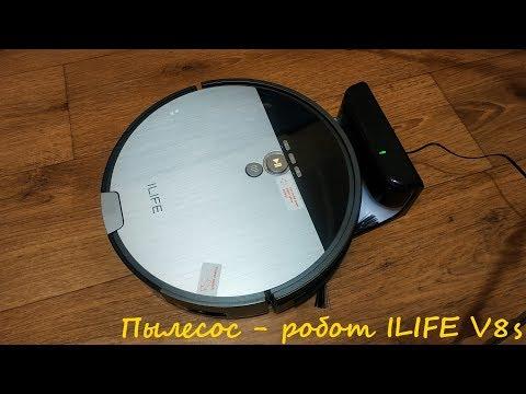 Пылесос - робот ILIFE V8s