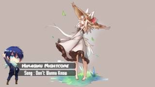 Nightcore - All We Know & Don't Wanna Know(Mashup)