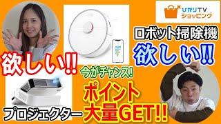 【ひかりTVショッピング】日用品も!家具・家電も!お得に購入出来る♪おすすめ商品も紹介!