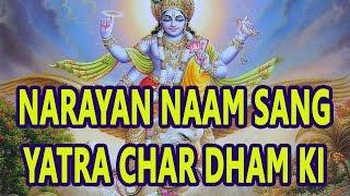 Narayan Naam Sang Yatra Char Dham Ki