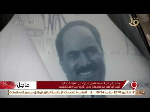وائل الإبراشي: وزارة الثقافة معنية بالحفاظ على تراث أحمد زكي
