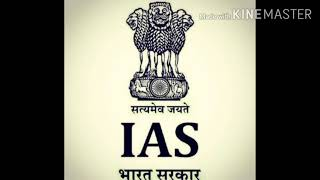 IAS motivation whatsapp status video /upsc Dream LBSNAA