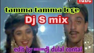 Dj Contai Contai Dj Tamma Tamma Loge Recording Mp3 Dj Song S Mix