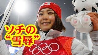 高梨沙羅やっと届いた!日本女子初の銅「涙止まらない・・・」号泣銅!!!#SaraTakanashi