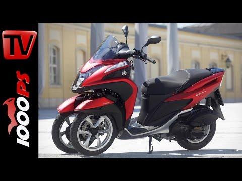 Yamaha Tricity Test 2016 | Onboard, Fahrverhalten - Dreirad Roller - Unstürzbar?