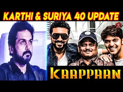 Kaappaan Karthi Speech & Suriya 40 Update In Audio..