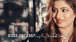 New Shrabi song | saqi chotay chotay Peg bana | Punjabi Mahiye
