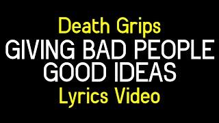 Death Grips - Giving Bad People Good Ideas [LYRICS]