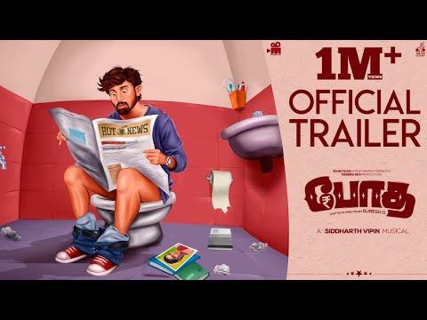 Bodha Trailer