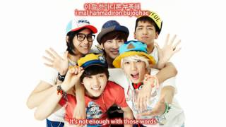 B1A4 - You Are My Girl