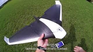 【ドローン空撮】往復73kmをParrot DISCO FPVで空撮。Aerial movie of 73km round trip with Parrot DISCO FPV.