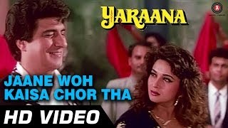 Jaane Wo Kaisa Chor Tha | Yaraana [1995] | Madhuri Dixit
